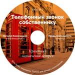 1-диск