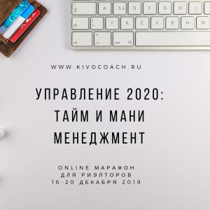 20190503_210006_0000